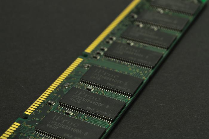Наименьшим элементом оперативной памяти является 5