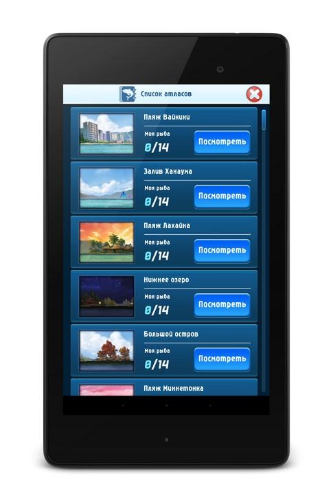 Buka Entertainment: приложения для Android в …
