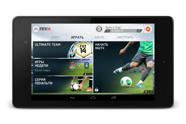 EA Sports UFC для Android.HiroMacro for Live Events HD ...