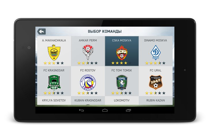 переход с android на ios fifa 16 ut - Answer HQ