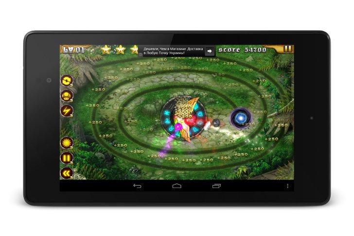 Zuma для Android бесплатные игры Совет