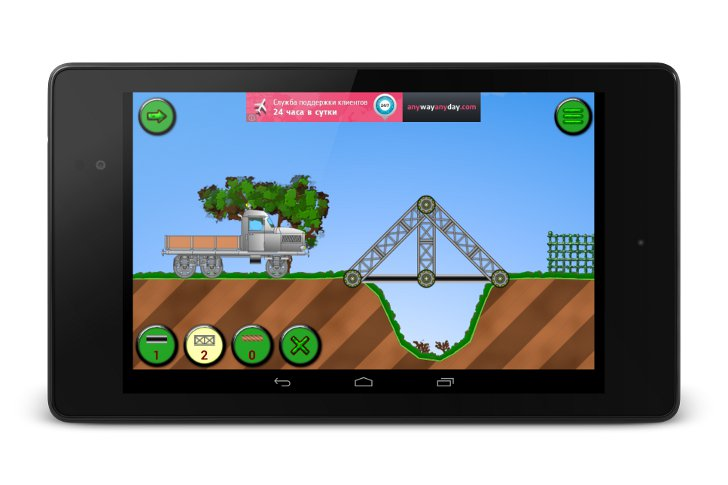 Bridge Constructor v5.3 + 1 DLC - полная версия на …