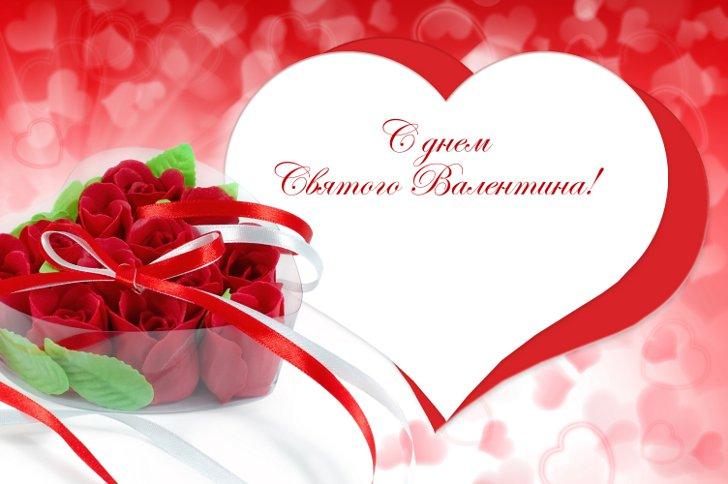 Открытки с святого валентина своими руками