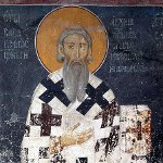 День святого Саввы (Савиндан)