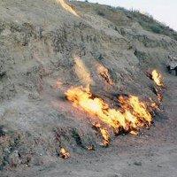 Гора янардаг огненный холм в