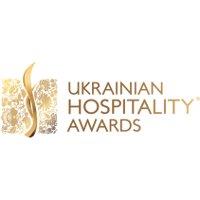 Церемония вручения премии Ukrainian Hospitality Awards