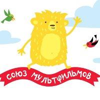 Фестиваль ростовых кукол «Союз Мультфильмов»