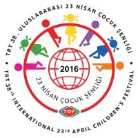 Международный детский фестиваль в Турции