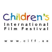 Международный детский кинофестиваль в Дубае