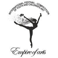 Международный конкурс-фестиваль Empire of Arts