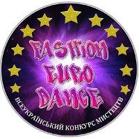 Фестиваль-конкурс искусств Fashion Euro Dance