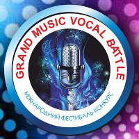 Международный фестиваль-конкурс Grand Music Vocal Battle