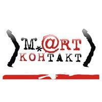 Молодежный театральный форум «Март-Контакт»