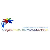 Международный фестиваль «Цветик-семицветик»