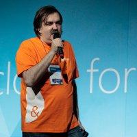 Украинский форум интернет-деятелей iForum