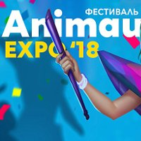 Animau EXPO