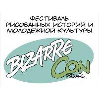 BizarreCon