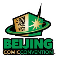 Beijing Comic Convention