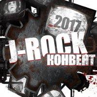 J-Rock Конвент