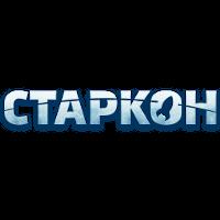 Старкон