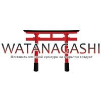 Wataganashi