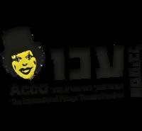 Фестиваль альтернативного израильского театра в Акко