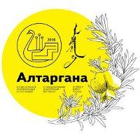 Международный всебурятский фестиваль «Алтаргана»