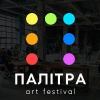 Арт-фестиваль «ПАЛІТРА»