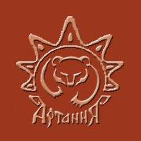 Международный фестиваль художественных ремесел «Артания»