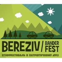 Этнофестиваль Bereziv Bander Fest