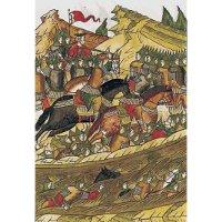 Фестиваль исторической реконструкции «Битва на Воже»