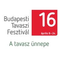 Весенний фестиваль в Будапеште
