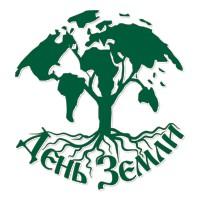 Фестиваль «День Земли»