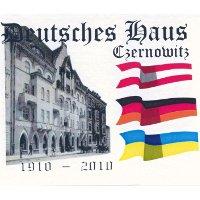 Международный фестиваль австрийско-немецкой культуры в Черновцах