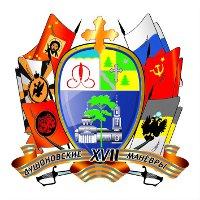 Военно-исторический фестиваль «Душоновские маневры»