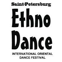 Международный фестиваль восточного танца Ethno Dance