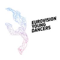 Евровидение для молодых танцоров