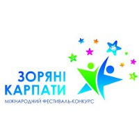 Международный фестиваль-конкурс «Зоряні Карпати»
