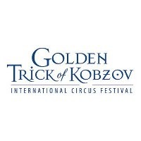 Международный фестиваль циркового искусства «Золотой трюк Кобзова»