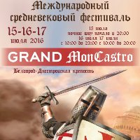 Средневековый фестиваль GRAND MonCastro