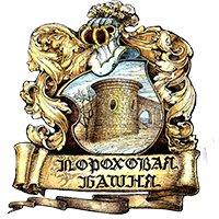 Одесский международный фестиваль средневековой культуры «Пороховая башня»