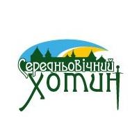 Международный исторический фестиваль «Средневековый Хотин»