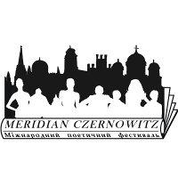 Международный поэтический фестиваль «Meridian Czernowitz»