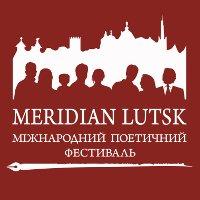 Meridian Lutsk