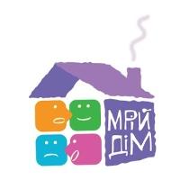 Театральный фестиваль «Мрій Дім»