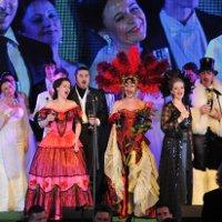Международный музыкальный фестиваль «О-FEST»