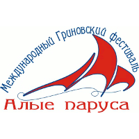 Международный Гриновский фестиваль «Алые паруса» в Одессе