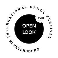 Международный фестиваль современного танца OPEN LOOK