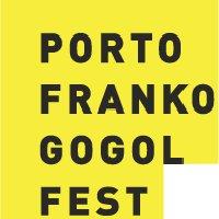 Porto Franko ГОГОЛЬFEST