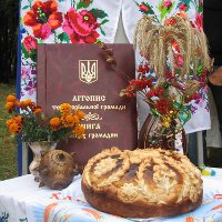 Всеукраинский литературно-художественный фестиваль «Седневская осень»